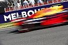 Формула 1 Пятница в Мельбурне. Большой онлайн