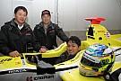 スーパーフォーミュラ 千代勝正、B-Max Racingからスーパーフォーミュラ参戦が正式決定