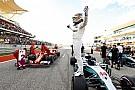 美国大奖赛排位赛:汉密尔顿轻松揽杆位,维特尔头排起步