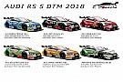 DTM Галерея: Audi показала лівреї машин DTM-2018