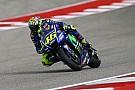 【MotoGP】ロッシ、バイクの改善に自信「これまでで最高のスタート」