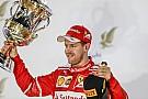 El inicio de año de Vettel es el mejor de un piloto Ferrari desde 2004