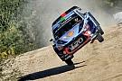 WRC FIA wil doorstroom talent in rallysport verbeteren
