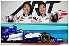 Sauber pourrait faire rouler un Japonais pour Honda