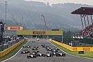 GP3 New single-spec F3 set to replace GP3
