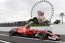 Vettel supera Hamilton e domina TL1 do GP do Japão