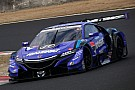 Super GT Suzuka Super GT: ARTA Honda kazandı, Button ikinci oldu!