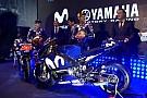 Відео: Россі та Віньялес зіграли рок на презентації Yamaha MotoGP