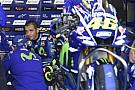 Valentino Rossi bestätigt: 2016er-Bike bildet Basis für neue Yamaha