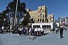 Пятница в Баку. Большой онлайн