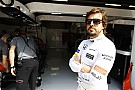 McLaren способна бороться за десятку в квалификации, уверен Алонсо
