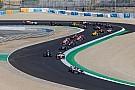 FIA F2 Alex Palou: