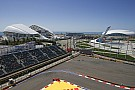 FIA installs driver deterrent at Sochi's Turn 2