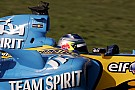 Формула 1 Старший и младший: два Карлоса Сайнса за рулем Renault F1