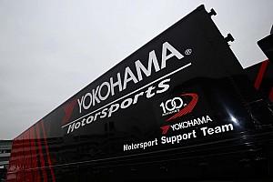 """全日本F3 速報ニュース 横浜ゴム、""""モータースポーツ推進室""""を設立し、グローバル化を推進"""