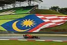 Текстова трансляція другої практики Гран Прі Малайзії
