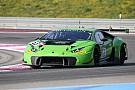 Lamborghini trio win Monza Blancpain Endurance opener