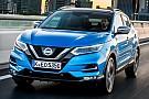 OTOMOBİL Yeni Nissan Qashqai'de neler var?