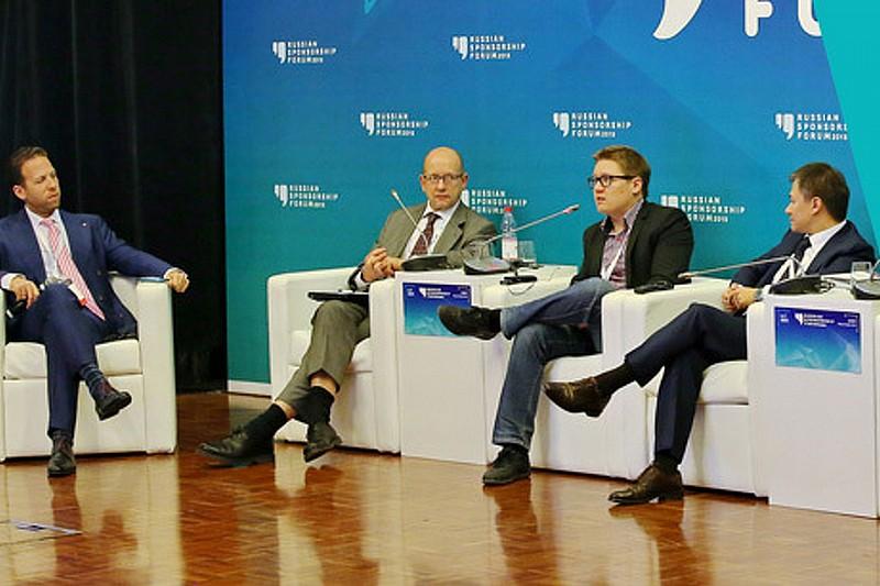 В Москве пройдет Russian Sponsorship Forum