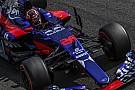 Формула 1 Гран При США: пять вопросов перед гонкой