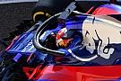 فورمولا 1 تحديد موعد الكشف عن سيارة تورو روسو لموسم 2018