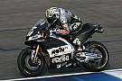 MotoGP Aprilia не покаже новий двигун до першої гонки