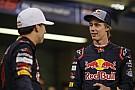 Formule 1 Toro Rosso : Gasly et Hartley sont arrivés