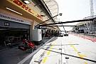 Текстова трансляція першої практики Гран Прі Бахрейну