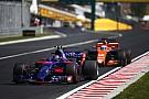 Red Bull и Honda обсудили поставки двигателей для Toro Rosso