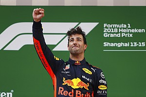 """F1 突发新闻 里卡多:""""完美的情景""""是与红牛一起赢得世界冠军"""