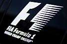 F1、長年親しまれたロゴを刷新か。アブダビGPの表彰台で先行公開?