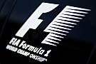 Le nouveau logo de la F1 va être dévoilé à Abu Dhabi
