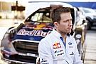 勒芒24小时耐力赛 奥吉尔放眼WRC退役后参加勒芒