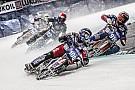 В шаге от титула: как прошел этап Ice Speedway Gladiators в Инцелле
