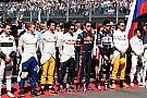 Гран При России: расставьте оценки гонщикам