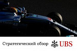 Формула 1 Аналитика Стратегический анализ Джеймса Аллена: Гран При Японии