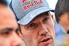 Sebastien Ogier: Ich starte nicht um Zweiter zu werden