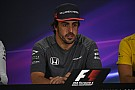 Алонсо залишиться у McLaren, якщо виграє гонку до вересня