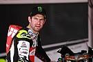 Crutchlow keluhkan perubahan jadwal MotoGP Qatar