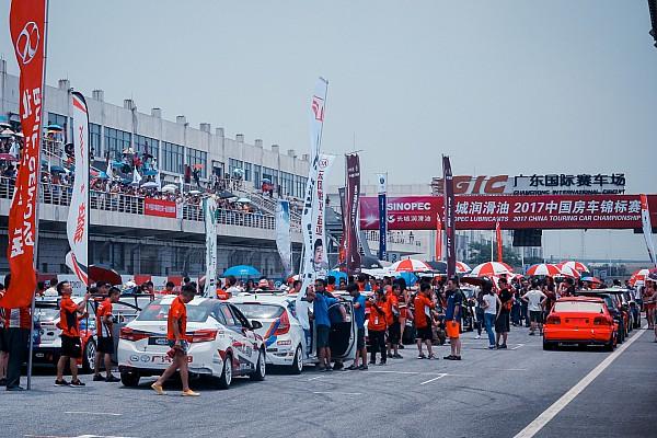 中国房车锦标赛CTCC 突发新闻 为未来而战,CTCC肇庆站火热上演
