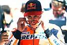 MotoGP Marquez perkirakan balapan yang menantang di Silverstone