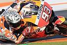 MotoGP Менеджер Маркеса: Марк всегда будет отдавать предпочтение Honda