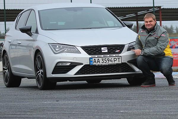 Автомобілі Портрет SEAT Leon CUPRA: тест-драйв із чемпіоном