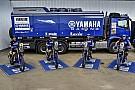 Dakar Yamaha kesampingkan status favorit juara Dakar