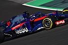 Formule 1 Gasly trouve les moteurs Honda et Renault
