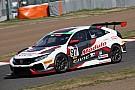 SUPER TAIKYU A Sugo arriva il bis della Honda TCR #97 targata Modulo Racing-DOME