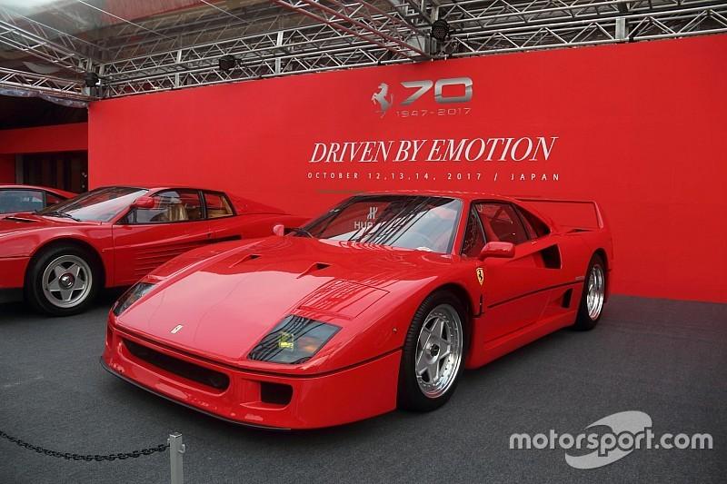 フェラーリ70周年記念。往年の跳ね馬が両国国技館に集結