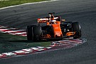 McLaren says F1 car handling issues are
