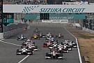 鈴鹿モータースポーツファン感謝デー、来年3月10日・11日に開催が決定