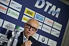 Боссы DTM и Super GT обсудят будущее в Токио